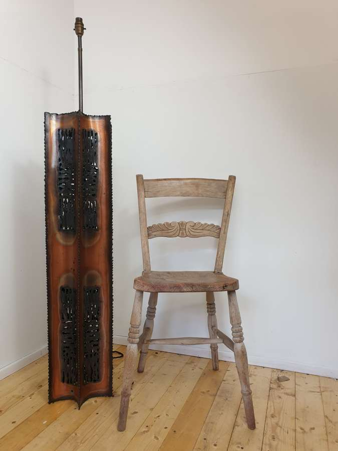1970s Modernist French Floor Lamp